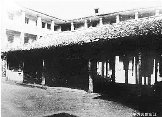 ▲瑞安方言馆旧址