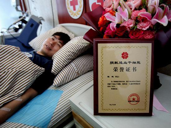 正在捐献造血干细胞的陈健。