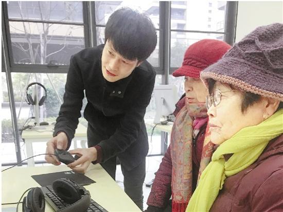 每月陪伴老人20小时 杭州年轻人可低价租住养老院