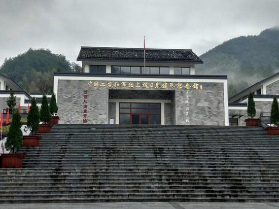 中国工农红军北上抗日先遣队纪念馆