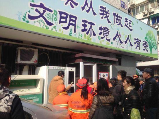 杭州2000余个小区开展垃圾分类 实名制管理初显成效