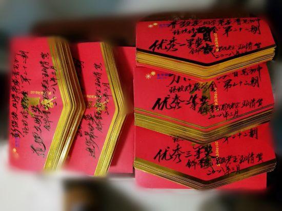 王汉清为学生准备的奖学金 受访者提供