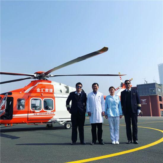 图为跨省空中救援转运顺利完成 宁波市第九医院供图