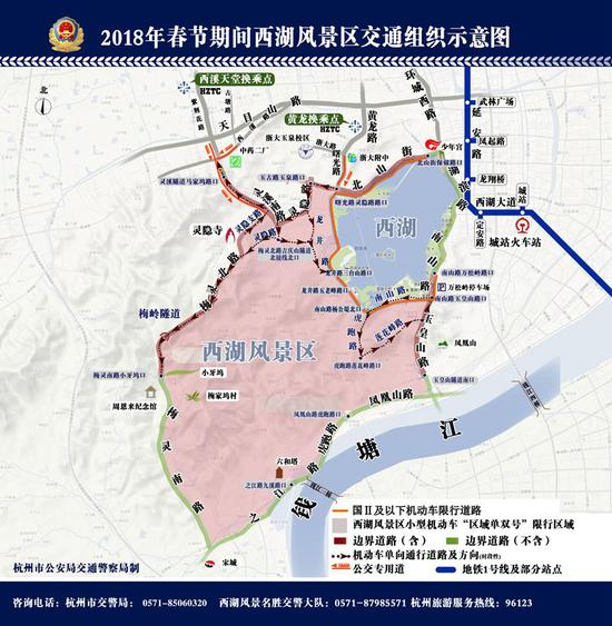 杭州交警发布春节出行指南 旅游大巴进西湖全部换乘