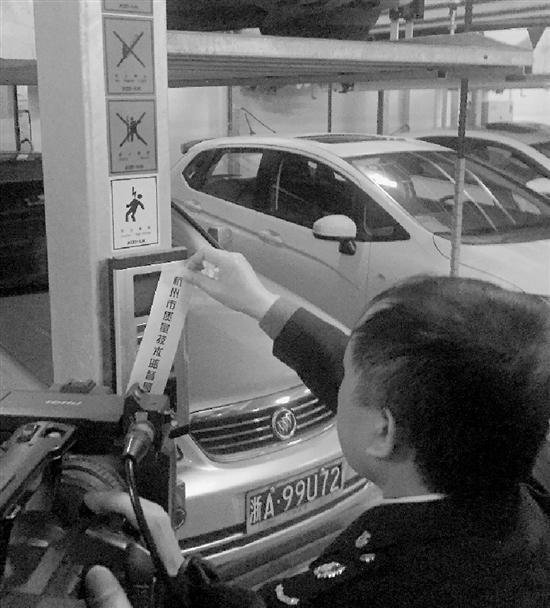 查封脱检的立体停车库。