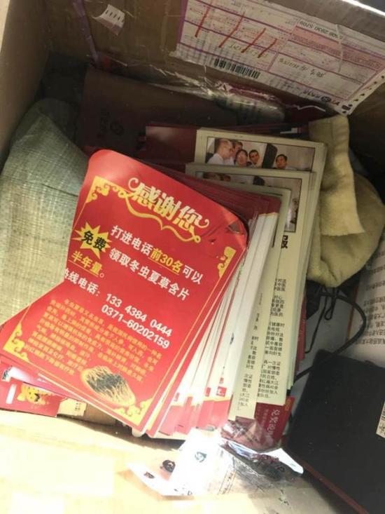 住在白龙桥镇某福利中心的陈大爷平时注重养生,经常买些保健品。
