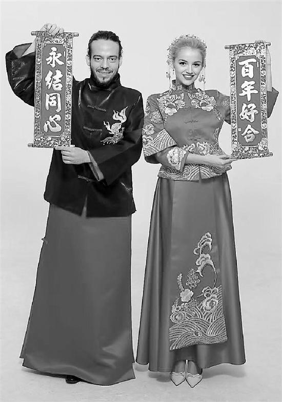 下图:中式婚礼照片