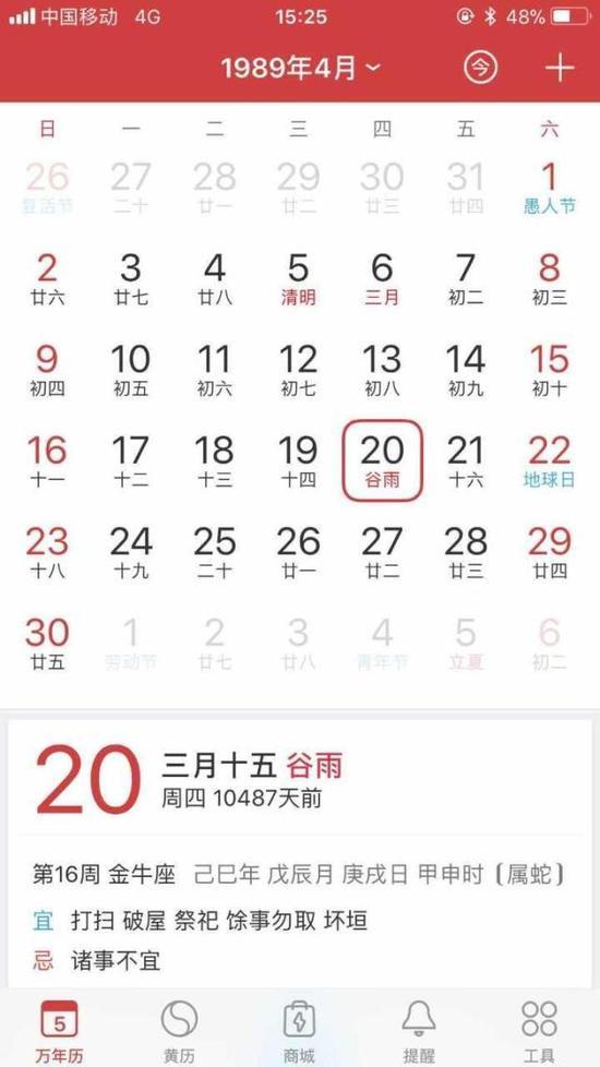 (在郑州火车站走失的日子)