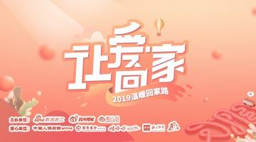 新浪浙江联合人保财险杭州分公司送福利