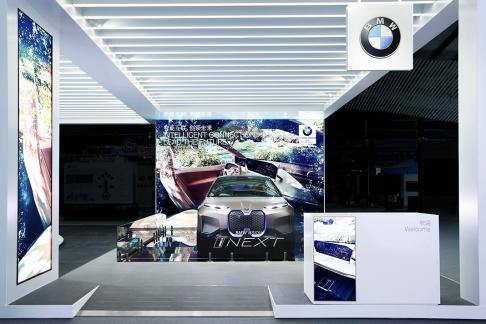 BMW VISION iNEXT亮相世界互联网大会