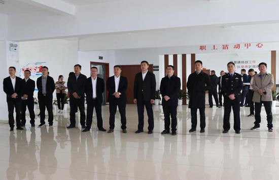 副市长调研华东数字经济示范区