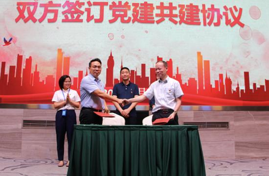 南京银行杭州萧山支行党支部与信息港数字经济联合党支部举行银企党建共建签约仪式