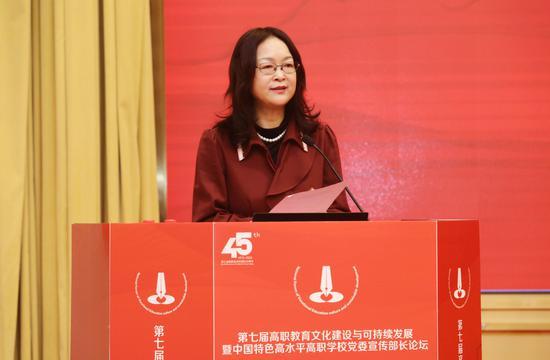 浙江金融职业学院校长郑亚莉主持开幕式及主旨报告
