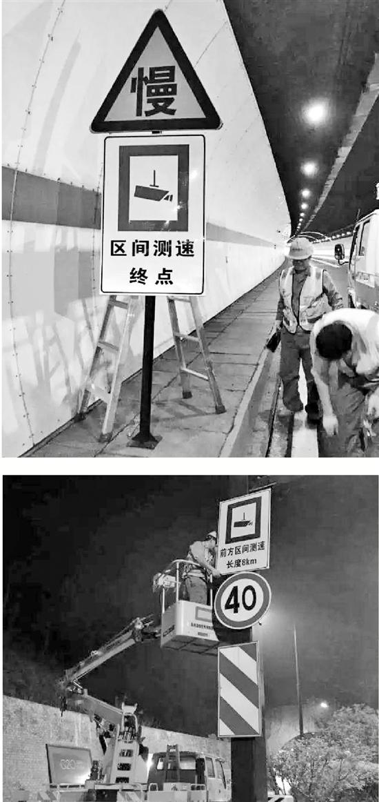 施工人员安装区间测速提示牌。