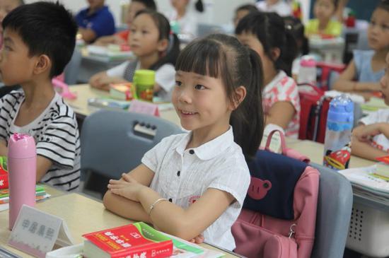 东城师范大学杭州小学一仪式小学入学话剧新生离别毕业年级图片