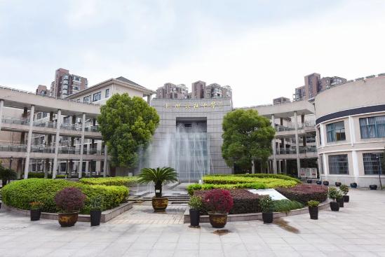 杭州市长征中学:以乐为马,长伴征程