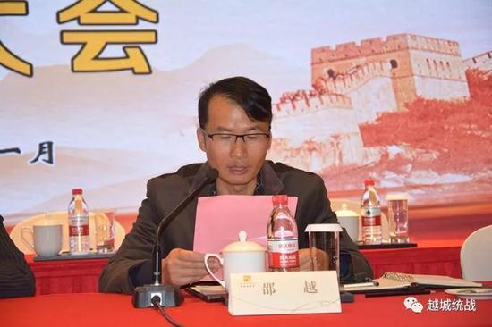 越城区民政局局长邵越宣读批文