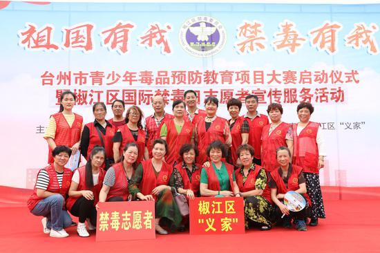 椒江举行台州市青少年毒品预防教育项目大赛启动仪式