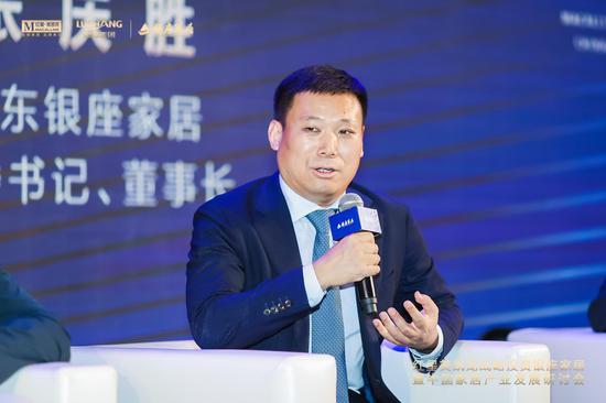 红星美凯龙家居集团副董事长兼董事会秘书郭丙合
