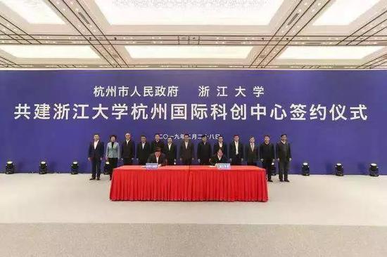 2019年2月28日,浙大杭州国际科创中心确定落户萧山