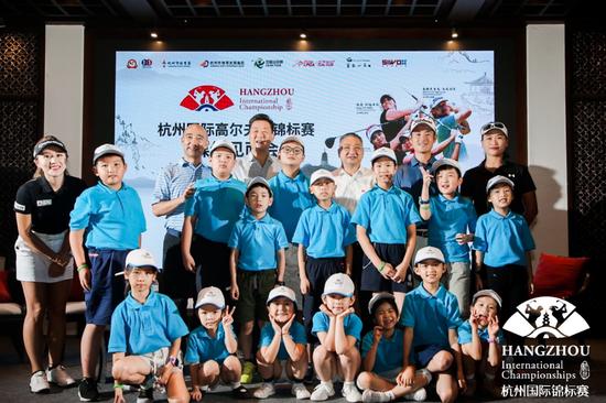 男女混合高尔夫职业赛走进杭州 富春江畔牵手青少年古今捶丸