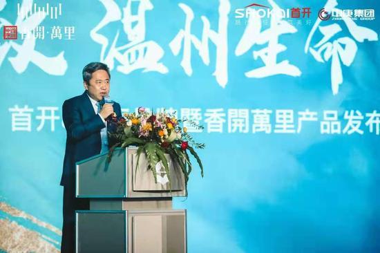 ▲首开福州城市公司党支部书记、总经理苏新致辞