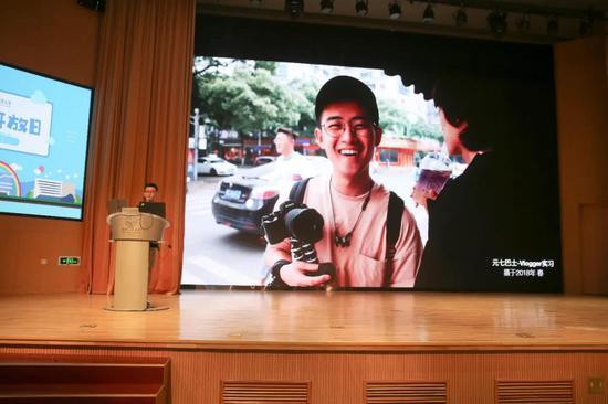 2020届市场营销专业胡浩南