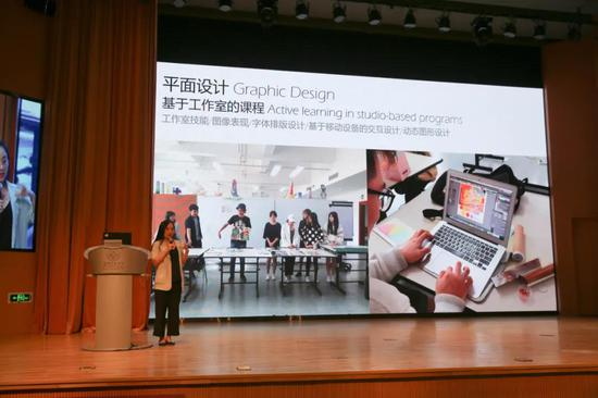 来自建筑与设计学院的黄瑶瑶教授