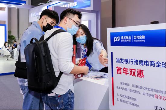 浦发银行杭州分行参加第七届中国(杭州)国际电子商务博览会