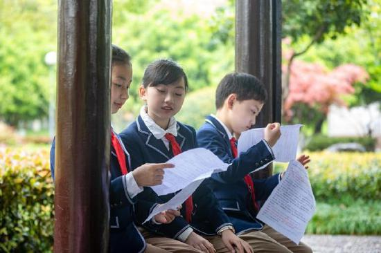 宁波市广济中心小学启动跟着古诗游宁波微视频课堂