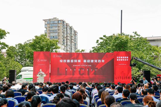 """打造美好生活新地标 桐庐首个文创综合体""""书香同城""""今天启幕"""