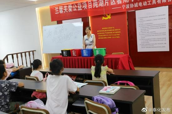 兰馨公益项目莼湖片区暑期假日学校开班 并举办开办仪式