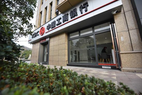 瑞祥新区有了首家金融机构