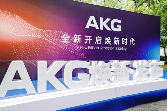 """""""与声俱来""""2019 AKG品牌焕新发布会在杭州召开"""