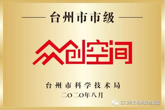 县政协党组副书记副主席县委统战部部长王广法莅临园区指导
