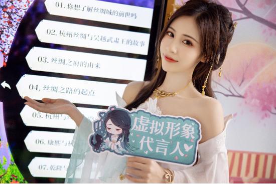 """网易伏羲""""AI+文旅""""解决方案落地杭州,驱动中国丝绸城数字智变"""