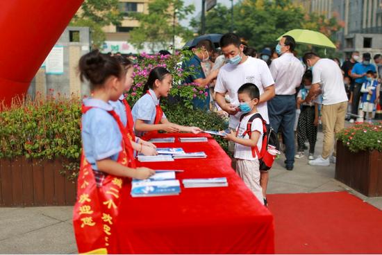 杭州师范大学东城第二小学:好习惯号,乘风破浪遇见你