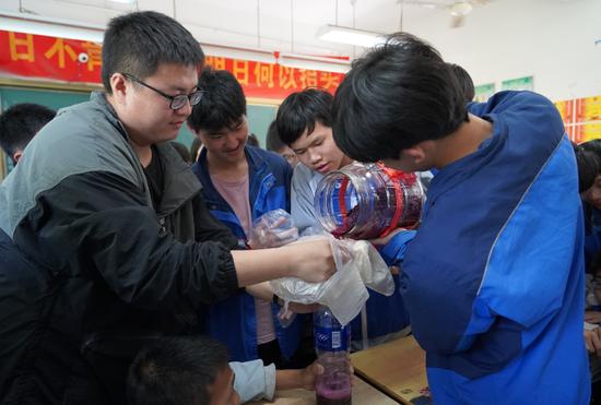 江山市第五中学:葡萄美酒生物课