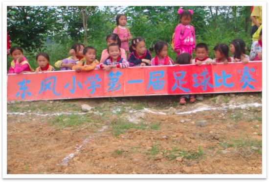 贵州省铜仁市碧江区东风小学 ©青少年足球成长公益基金