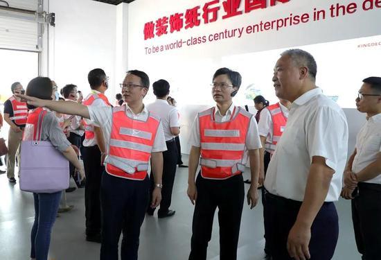 国际经贸代表团来衢江调研