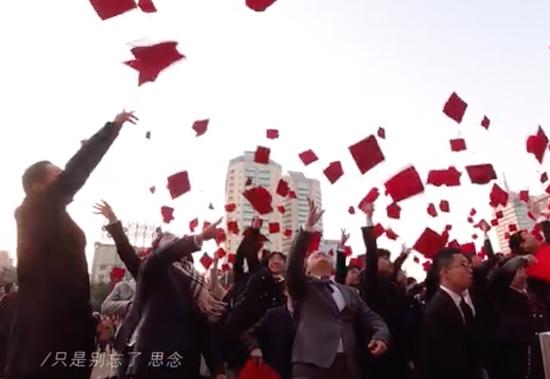 杭高学生原创毕业歌满满爱