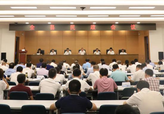 常山县召开全县民政会议