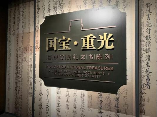 中国考古史上前所未有的文献大发现!金华这个惊世国宝让专家叹服……