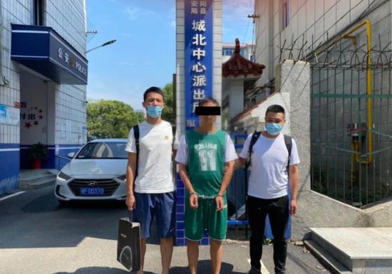 浙江一男子69.5万的新房首付款被骗光 嫌疑人已被逮捕