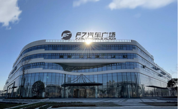 "F7汽车广场 扬""F""起航 未来可""7"""