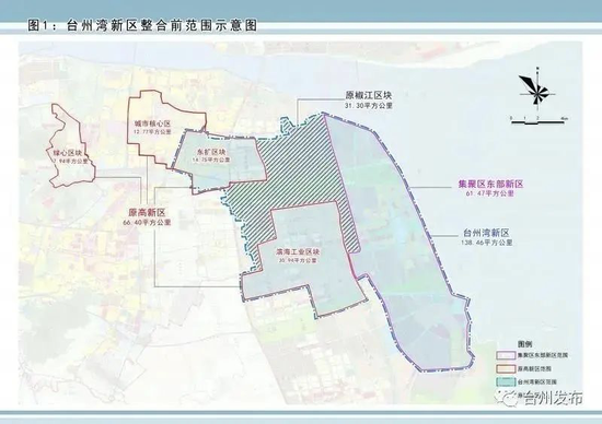 第六个新区来了 浙江省政府批复同意设立台州湾新区