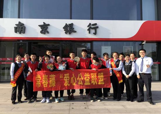 南京银行杭州城南支行坚持为特殊儿童提供金融知识辅导
