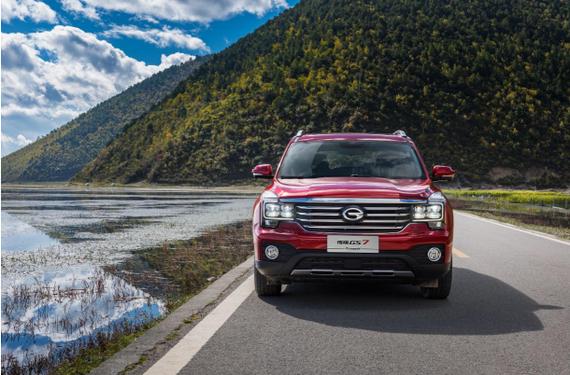 汽车产品如此之多,哪款称得上小资?大五座SUV传祺GS7便是具有代表性的一款。