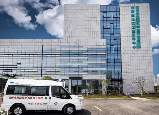 24小时开放 杭州基层医疗机构不打烊夜间门诊全覆盖