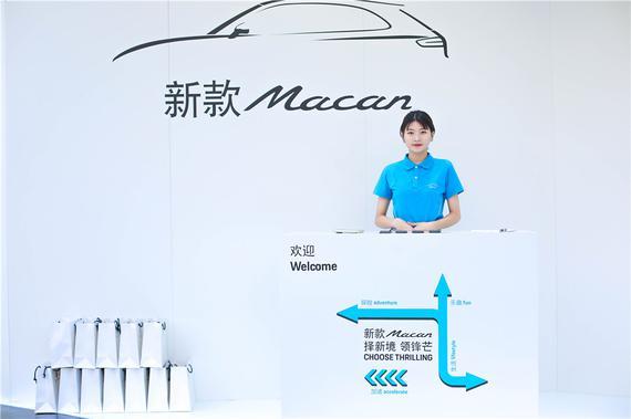 新款保时捷 Macan 抢先登陆杭州